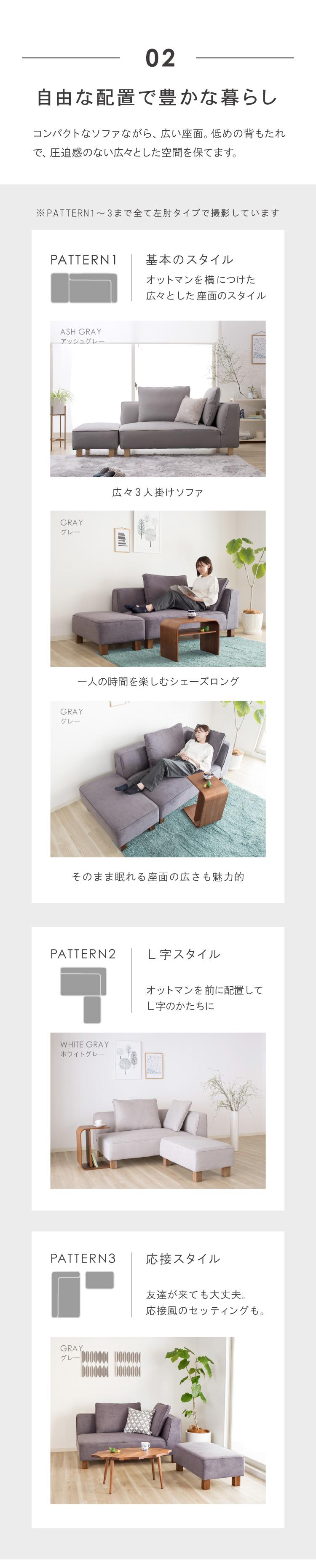快適な座り心地