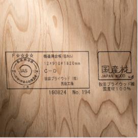 ヒノキ板のイメージ