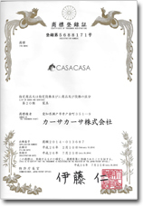 casa-trademark-registrations