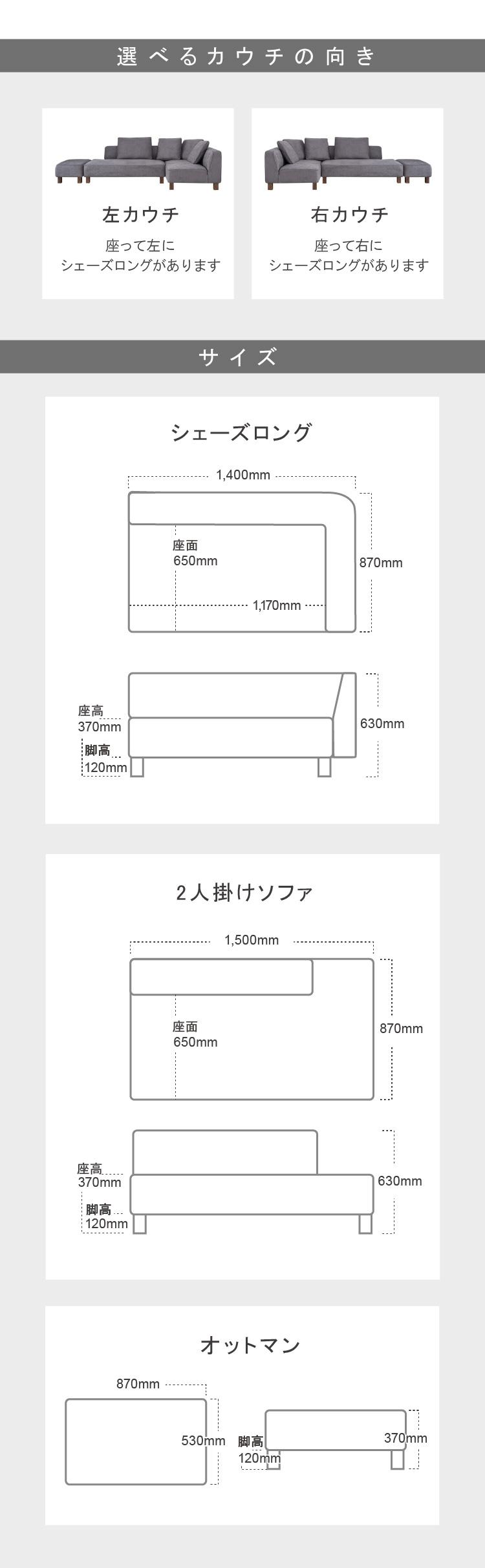 バニラのサイズ表