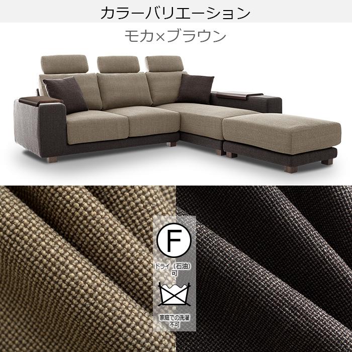 モカは濃さの違うブラウン糸で織られています